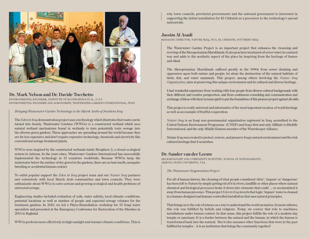 NDC brochure team statements_Page_1 | Meridel Rubenstein